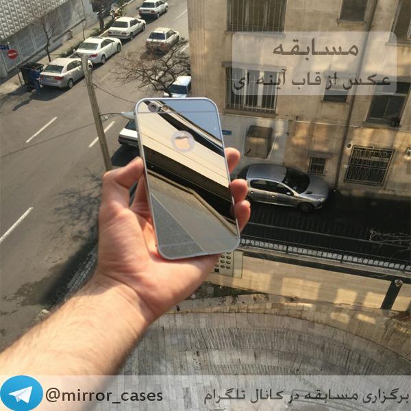 قاب گوشی آینه ای iphone 6