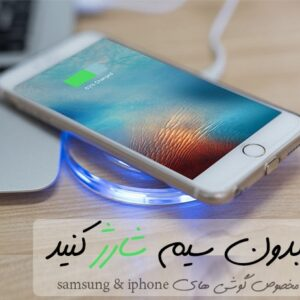 wireless_charger-2