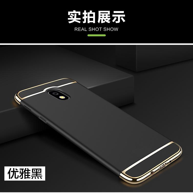 قاب گوشی Galaxy j3 pro   قاب سه تیکه ipaky case