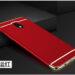 قاب گوشی Galaxy j5 pro | قاب سه تیکه ipaky case