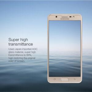 محافظ صفحه نمایش شیشه ای Remax glass | Galaxy j7 max