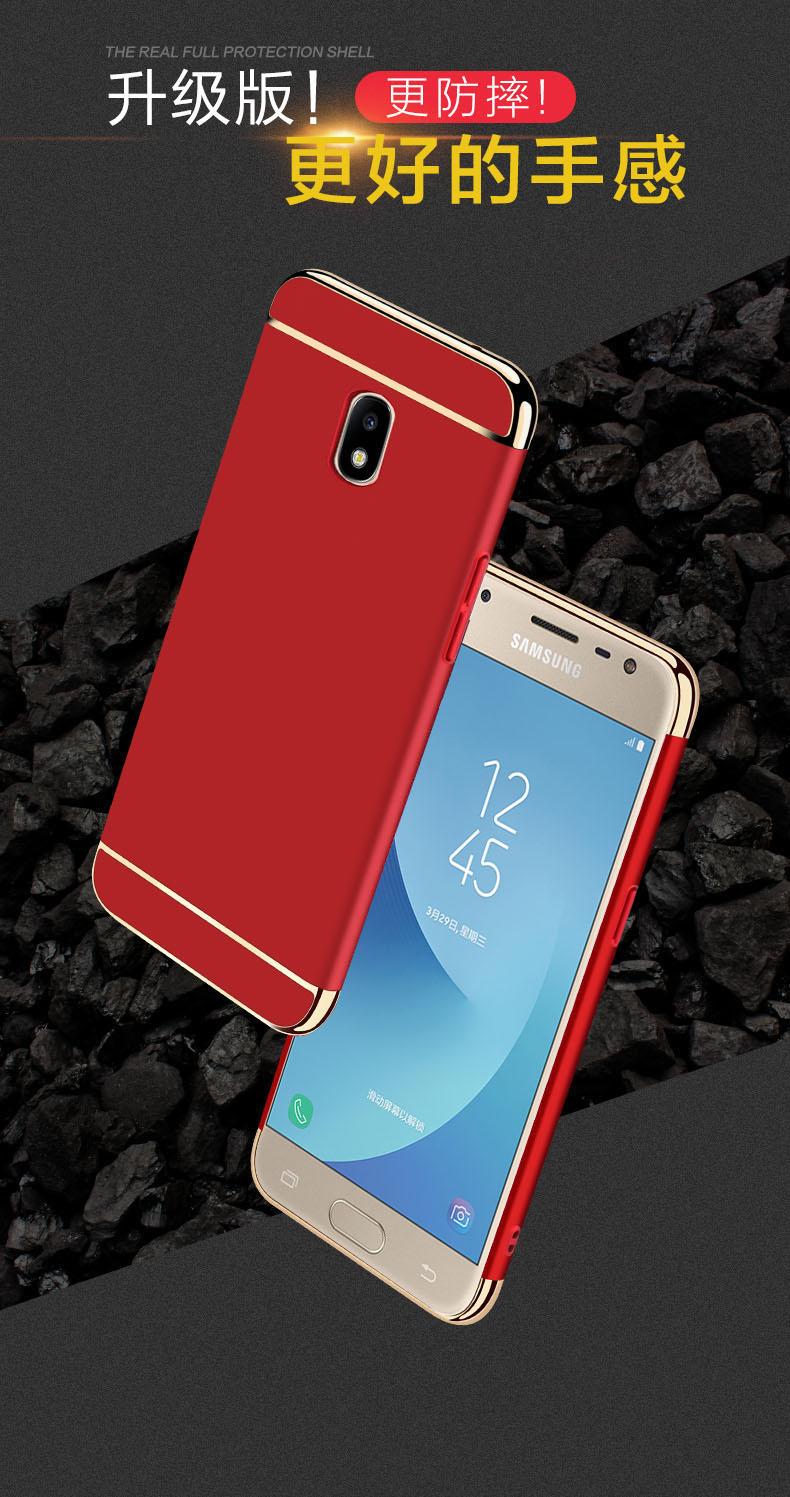 قاب گوشی Galaxy j7 pro   قاب سه تیکه ipaky case