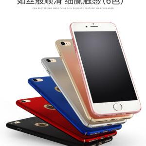 قاب ژله ای نرم گوشی Msvii back cover | iphone 7