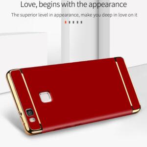 قاب سه تیکه هواوی ipaky luxury case 3in1 | P9 lite