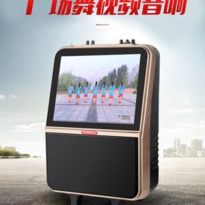 اسپیکر حرفه ای تصویری قابل حمل | Changhong square Dance Audio display
