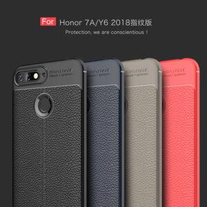 قاب محکم طرح چرم گوشی Auto Focus Leather case | Huawei Y6 Prime 2018