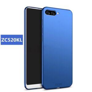 قاب محافظ ژله ای ایسوس Msvii Back Case Zenfone 4 Max | ZC520KL