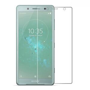 محافظ صفحه نمایش شیشه ای Remax 9H tempered Screen Glass | SONY XZ2