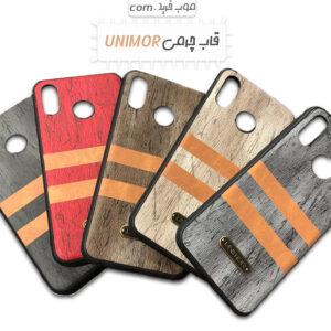 قاب محافظ چرمی UNIMOR leather Case Huawei P20 lite | Nova 3e