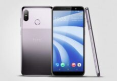 HTC-U12-life-purple-640×400-620×388