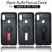 قاب محافظ شیائومی iface Auto Focus Magnetic Case Xaiomi Mi 6X | Mi A2