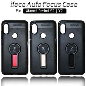 قاب محافظ شیائومی Auto Focus Case iface Xiaomi Redmi S2 | Redmi Y2