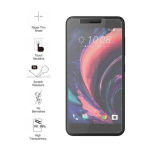 محافظ صفحه نمایش شیشه ای JMC Tempered Glass | HTC X10