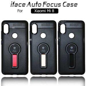 قاب محافظ شیائومی iface Auto Focus Magnetic Case | Xiaomi Mi 8