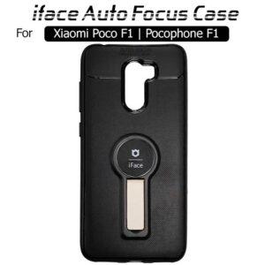 قاب محافظ هولدر دار شیائومی Auto Focus Magnetic Case Xiaomi Poco F1 | Pocophone F1