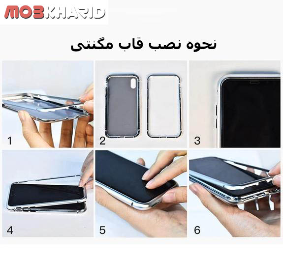 قاب مغناطیسی اپل Magnetic Adsorption Technology Metal Frame Case | iphone 7