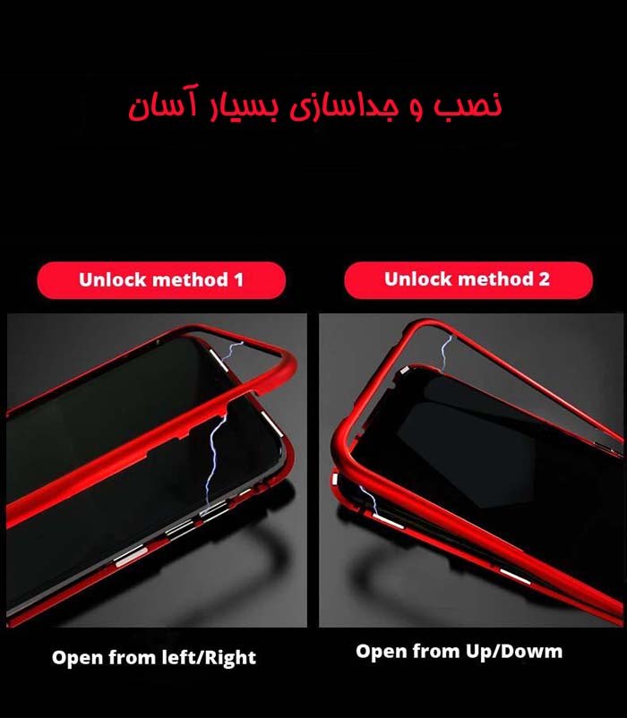 قاب محافظ مگنتی آیفون Magnetic Technology Metal Bumper Case | iphone 7 Plus