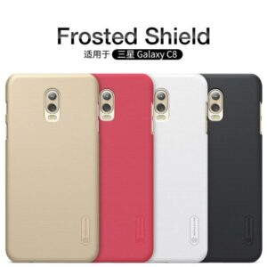 قاب فراستد شیلد سامسونگ Frosted Shield Nillkin Case Galaxy C8 | j7 Plus
