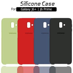 قاب سیلیکونی سامسونگ Soft Liquid Flexible Silicone Cover Galaxy j6 Plus | j6 Prime