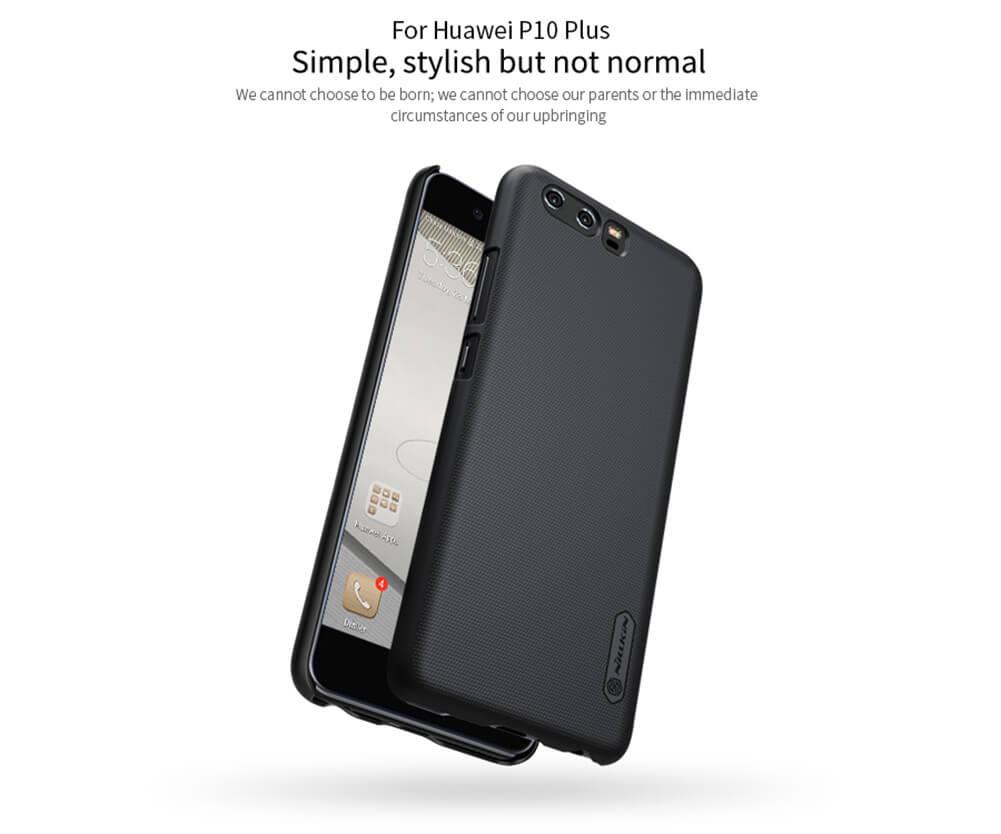 قاب محافظ فراستد شیلد هواوی Frosted Shield Nillkin Case | Huawei P10