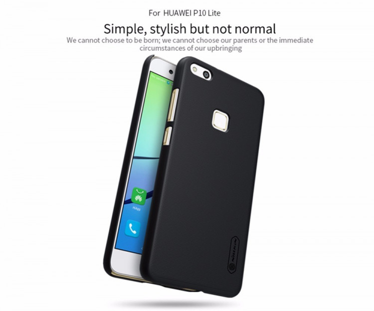 قاب محافظ نیلکین هواوی Frosted Shield Nillkin Case | Huawei P10 Lite