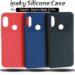قاب محافظ شیائومی ipaky Silicone Shockproof Case | Xiaomi Redmi Note 5 Pro