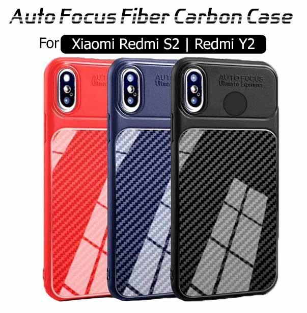 قاب محافظ شیائومی Auto Focus Fiber Carbon Case Redmi S2 | Redmi Y2