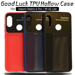 قاب ژله ای توری شیائومی Cooling Mesh TPU Hollow Case Xiaomi Redmi 6 Pro | Mi A2 Lite