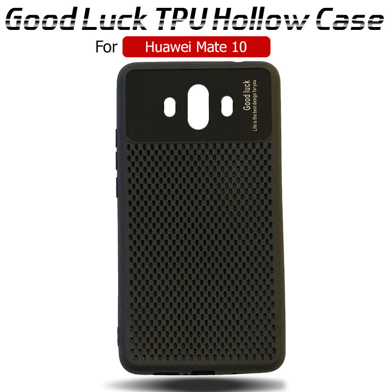 قاب ژله ای توری هواوی Breathable Mesh Cooling TPU Hollow Case | Huawei mate 10