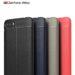 قاب محافظ ایسوس Auto Focus Litchi Grain Texture Case | Zenfone 4 Max ZC520KL