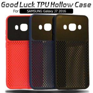 قاب ژله ای توری سامسونگ Mesh Cooling TPU Hollow Case Galaxy J7 2016 | J710