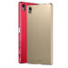 قاب محافظ سخت گوشی سونی VODEX Shield Frosted Hard Matte Case | Xperia Z5