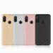 قاب محافظ شیائومی Baseus Carbon Fiber Rubber Silicone Case | Xiaomi Redmi Note 6 Pro