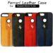 قاب چرمی طرح فراری آنر Ferrari Luxury PU Leather Back Case | Honor 9 Lite