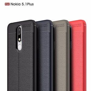 قاب طرح چرم اتو فوکوس نوکیا Auto Focus Texture Case Nokia X5 | 5.1 Plus