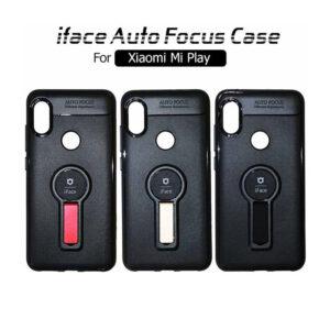 قاب حلقه مغناطیسی شیائومی iface Magnetic Car Holder Case | Xiaomi Mi Play