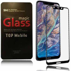 محافظ صفحه نمایش پوشش منحنی نوکیا Magic Full Glue 5D Glass | Nokia 7.1 2018
