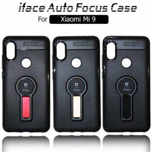 قاب حلقه مغناطیسی شیائومی iface Car Holder Stand Magnetic Case | Xiaomi Mi 9