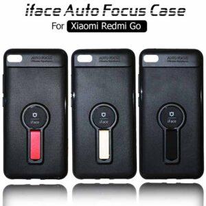 قاب محافظ استند دار شیائومی iface Car Holder Stand Case | Xiaomi Redmi Go