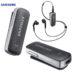 هندزفری و تبدیل بلوتوث سامسونگ Samsung Level Link Bluetooth Handsfree