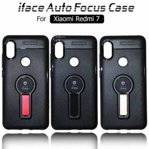 قاب مگنتی استند دار شیائومی ردمی iface Magnetic Car Holder Case | Xiaomi Redmi 7
