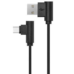 کابل شارژ سریع UBY Micro USB L Shape Charge Durable TPE Cable | U-CB2