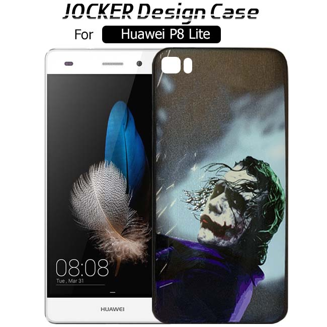 قاب طرح جوکر هواوی Wk Design Joker Cover | Huawei P8 Lite