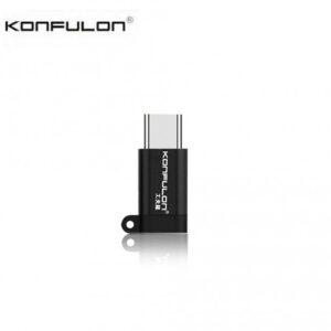 تبدیل میکرو به تایپ سی Konfulon Micro USB to Type-C Aluminum Transferor | Z10