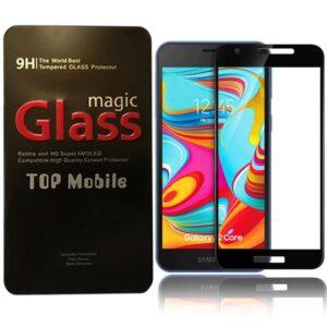 محافظ شیشه ای نمایشگر سامسونگ Magic 9D Curved Glass | Galaxy A2 Core