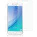 محافظ شیشه ای نمایشگر سامسونگ Screen Tempered Glass   Galaxy C7