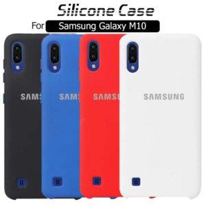قاب سیلیکون اصل سامسونگ Original Silicone Rubber Case | Galaxy M10