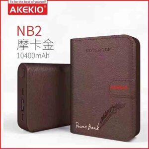 پاور بانک نوت بوک آککیو Akekio 10400mAh Ultra Fast Power Bank | NB2