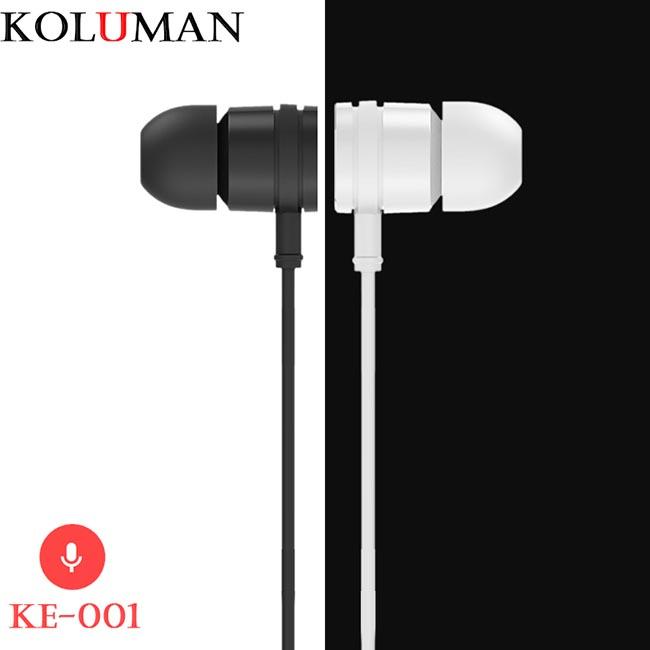 هندزفری آلومینیومی کلومن Koluman Extra Bass Earphone | KE-001