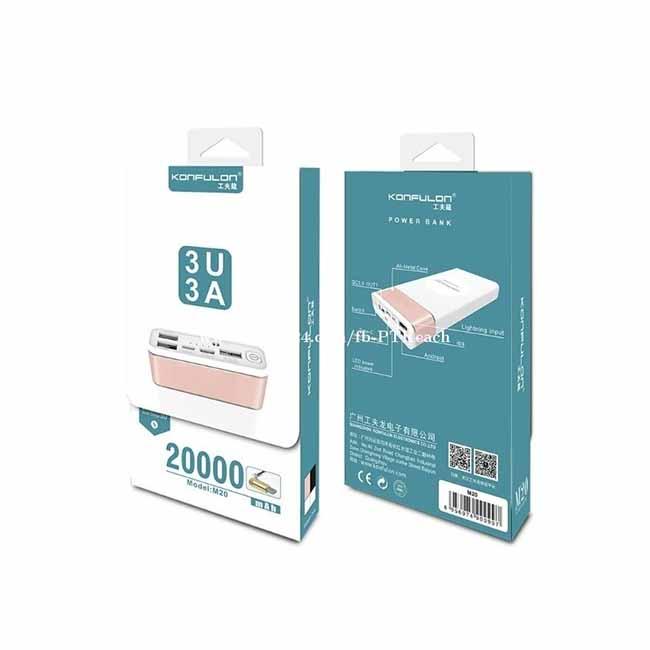 پاور بانک سریع کانفلون Konfulon 20000mAh 3 USB QC3.0 Power Bank | M20